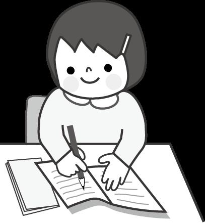 勉強のイラスト/無料イラスト ... : 無料で使える学習ドリル : 無料