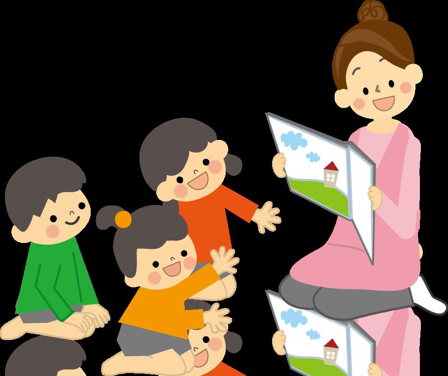 幼稚園・保育園・無料イラスト ... : 幼児の絵本 : 幼児