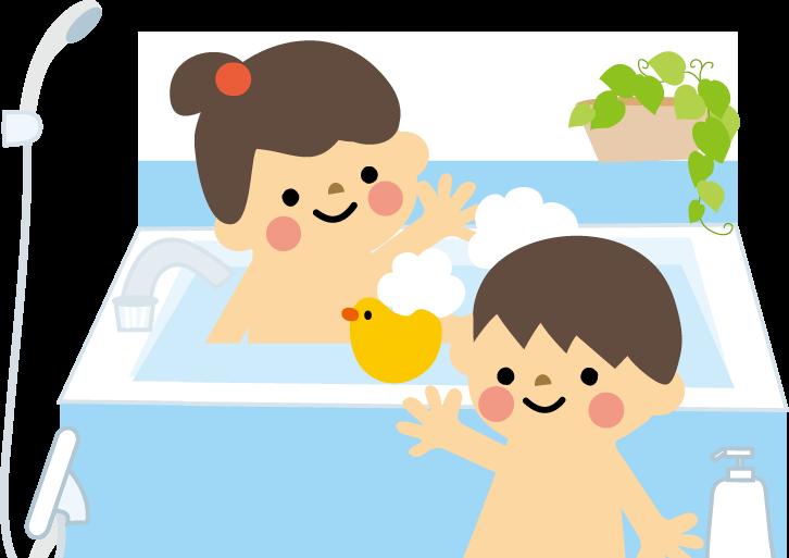 入浴 お風呂に入る