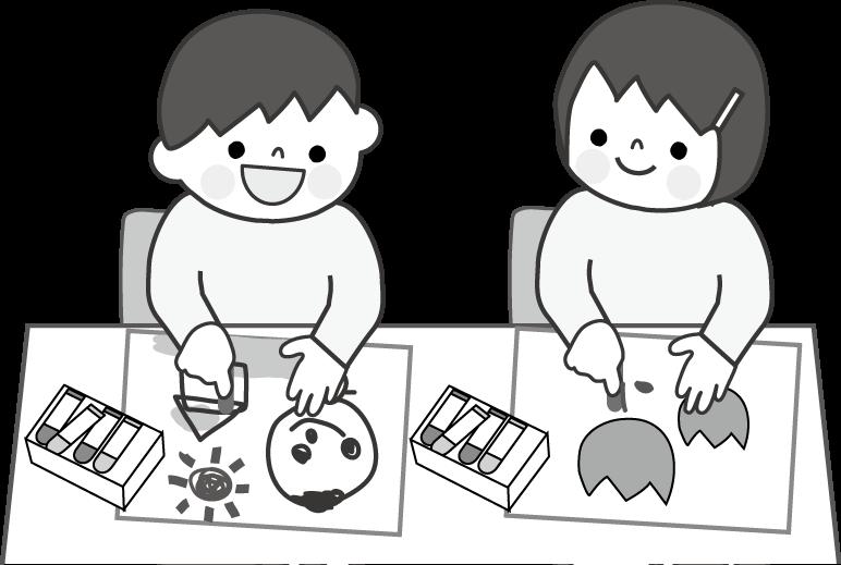 ... イラスト/お絵描き・お弁当 : 子ども お絵描き : すべての講義